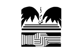 CJM-Marroc