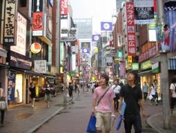 Amazing Shibuya